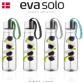 Eva-Solo-My-flavour-waterfles